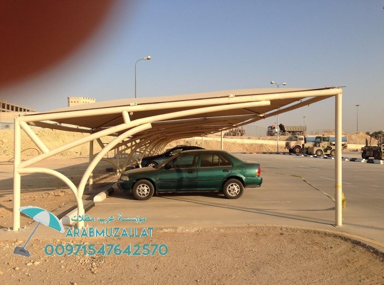 مظلات شركات مظلات جامعات مظلات مساجد 00971547642570
