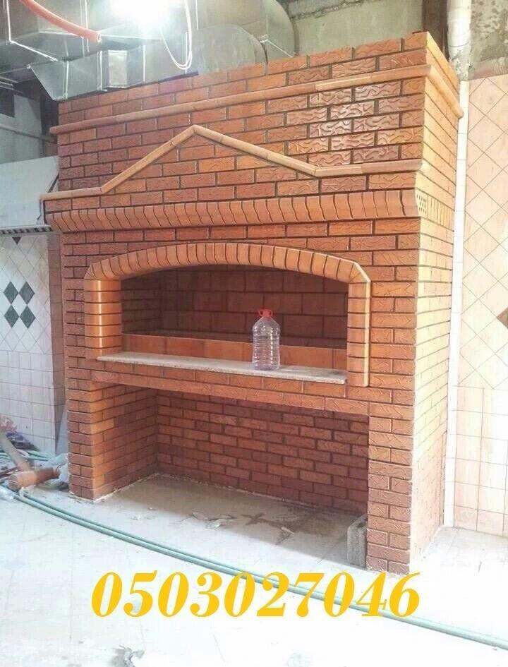 بيتزا للبيع الرياض 0503027046
