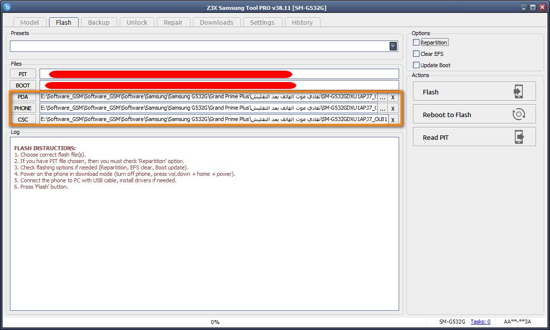 قبل فك كود حماية الشاشة _ نمط  G5232 على EFT Dongle