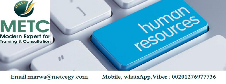 دورات الموارد البشرية والتدريب Human resources and training courses 2020 613423797