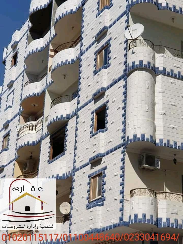 اسعار التشطيبات فى مصر (عقارى 01020115117  ) 513559775