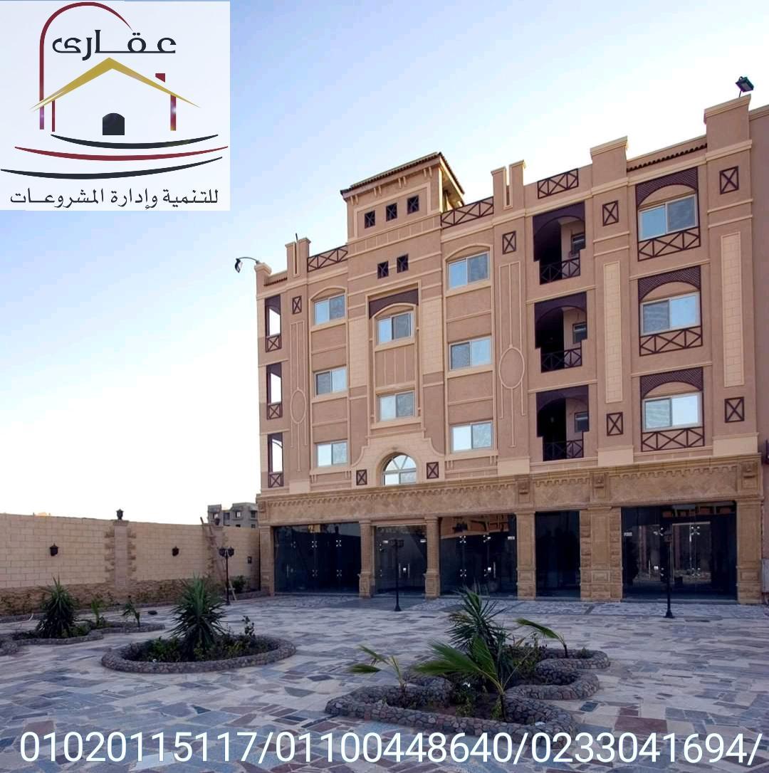 اسعار التشطيبات فى مصر (عقارى 01020115117  ) 673512146
