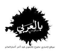 تابعو سكوب بالعربي عبر اليوتيوب 984534756