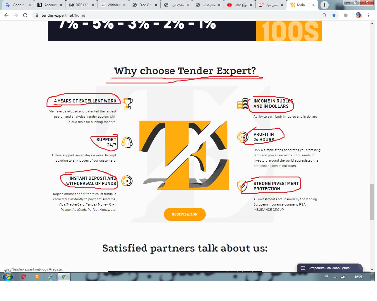 حصري ومفصل لموقع tender-expert اكثر 161024946.png