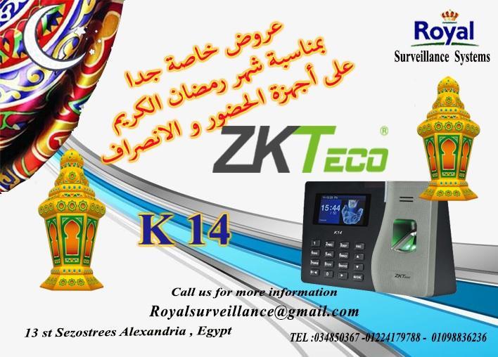 عروض شهر رمضان على أجهزة الحضور والانصراف LX14  856647524