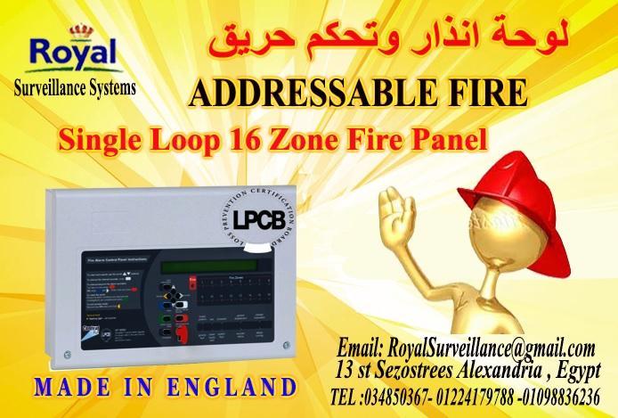 وحدة تحكم أنذارحريق  ADDRESSABLE 16 zone انتاج انجليزى 793042659