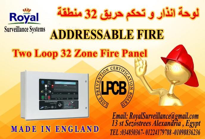 وحدة تحكم أنذارحريق  32 zone انتاج انجليزى 901493445