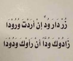 كلمات لهــا معنى  - صفحة 2 165139113