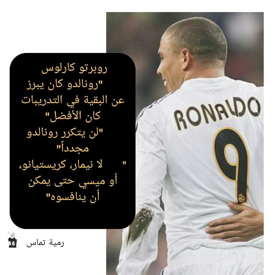 نشرة اخبارة القدم اليوم الثلاثاء