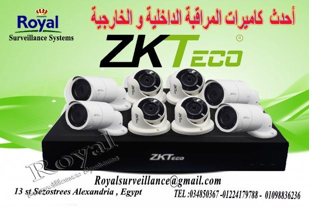 أحدث كاميرات مراقبة الداخلية و الخارجية  ZKTECO  108914651