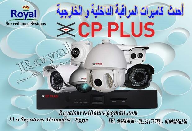 أحدث كاميرات مراقبة الداخلية و الخارجية  CPPLUS  777329289