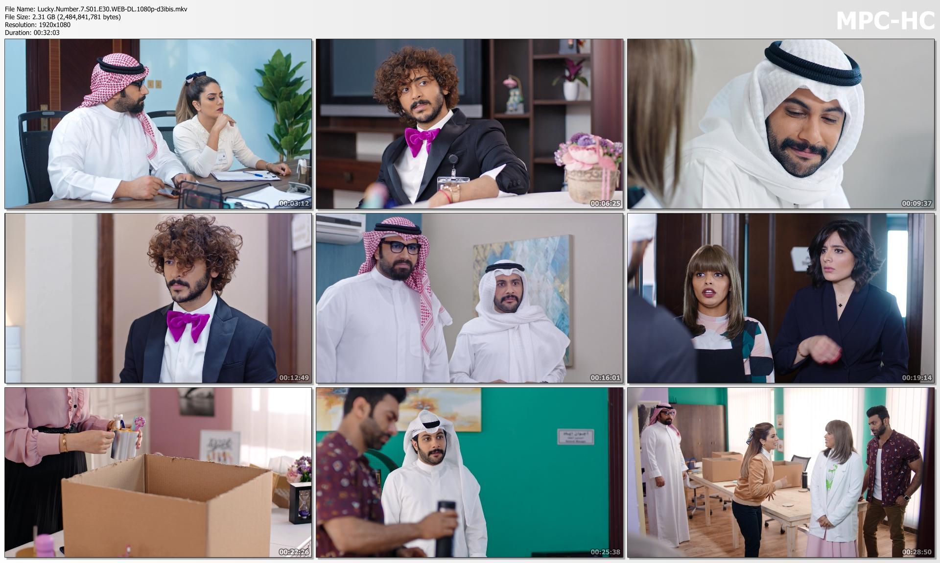 6 arabp2p.com