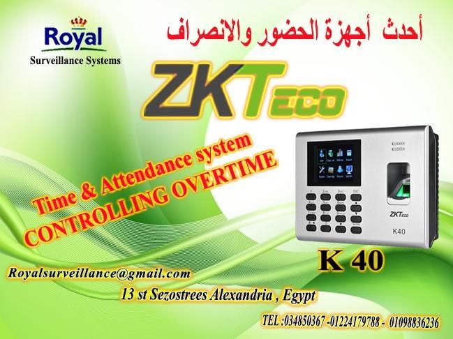 نظام  حضور وانصراف ماركة ZK Teco  موديل K40 429477100