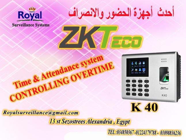 انظمة حضور وانصراف ماركة ZK Teco  موديل K40 877599919