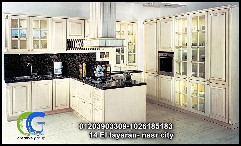 شركة مطابخ  جلوسى ماكس – كرياتف جروب ( للاتصال  01026185183  ) 543913098