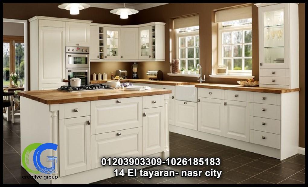 شركة مطابخ  جلوسى ماكس – كرياتف جروب ( للاتصال  01026185183  ) 660402203