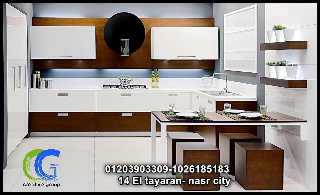 شركة مطابخ  اتش بى ال -  كرياتف جروب للمطابخ  - 01026185183   108990492