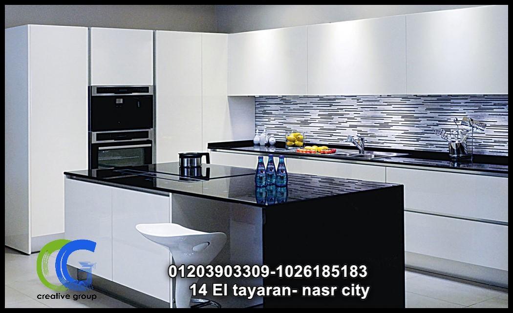 شركة مطابخ  اتش بى ال -  كرياتف جروب للمطابخ  - 01026185183   879992159