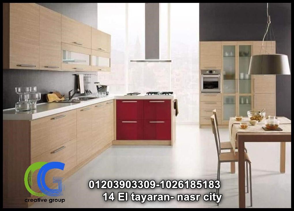 شركة مطابخ خشب فى القاهره – كرياتف جروب ( للاتصال  01026185183  ) 719799116