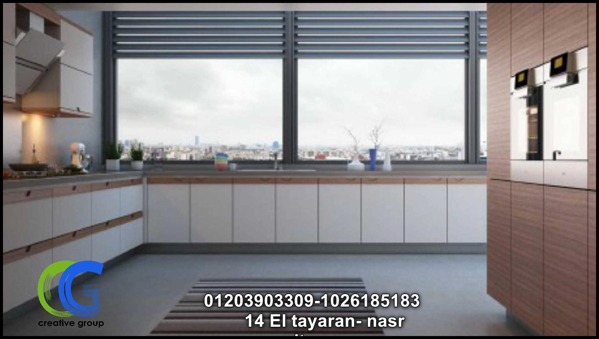 مطابخ قشرة خشب – كرياتف جروب للمطابخ للاتصال 01203903309 875295438