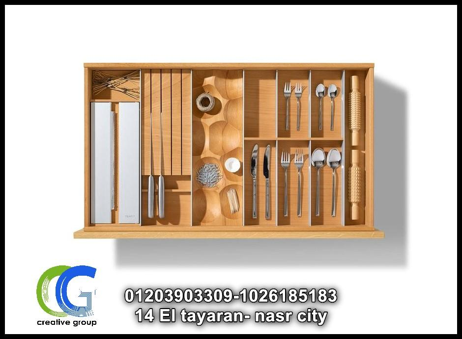 مطابخ خشب اسعار مميزة – كرياتف جروب - 01026185183 326299838