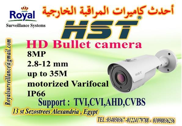 أفضل كاميرات مراقبة خارجية8 MP  من HST  633195015