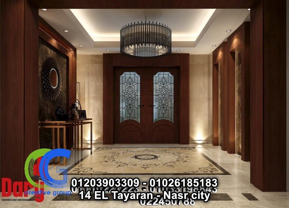 افضل شركة ديكورات في مصر - شركة كرياتف جروب للديكورات -01203903309    521712336