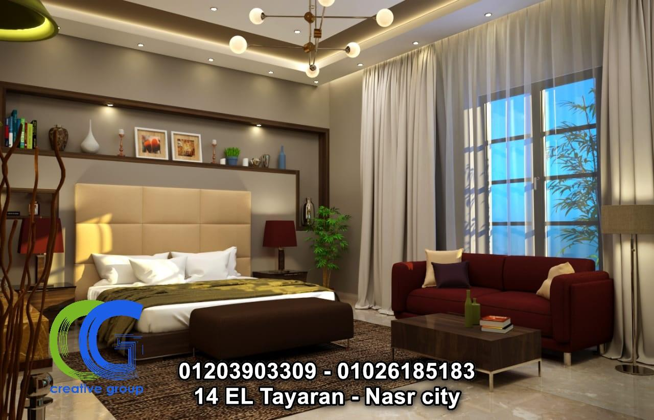 افضل شركة ديكورات في مصر - شركة كرياتف جروب للديكورات -01203903309    952663551