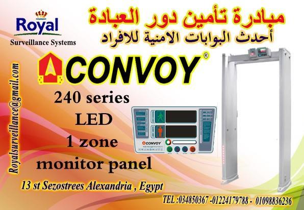 مبادرة تأمين دور العبادة مساجد و كنائس مصر 183596740