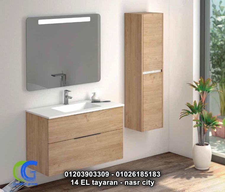 أفضل شركه تصنيع وحدات حمامات مودرن – كرياتيف جروب ( للاتصال 01026185183 ) 512162010