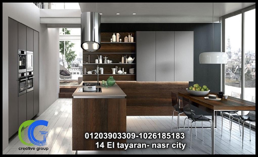 افضل شركات مطابخ فى مصر - ارخص سعر 01203903309 831635103