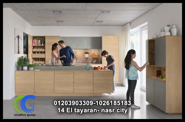 مطابخ ارو ماسيف ( للاتصال 01203903309 ) 568503966
