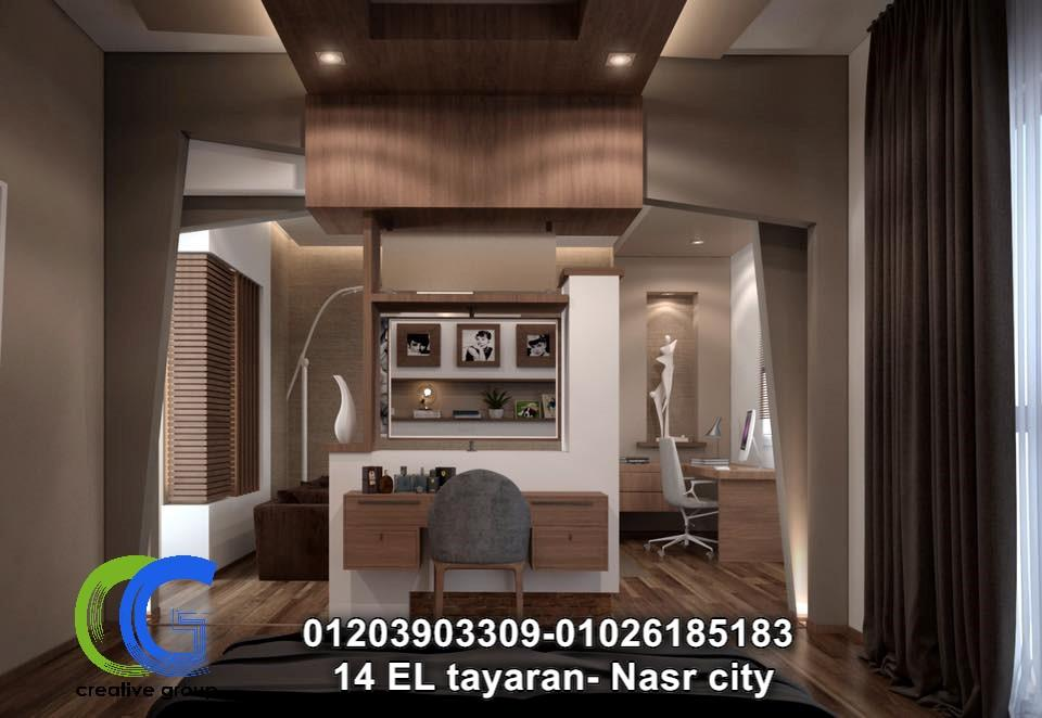 شركة ديكورات فى مصر الجديده - كرياتف جروب ( للاتصال 01203903309 )   526589103