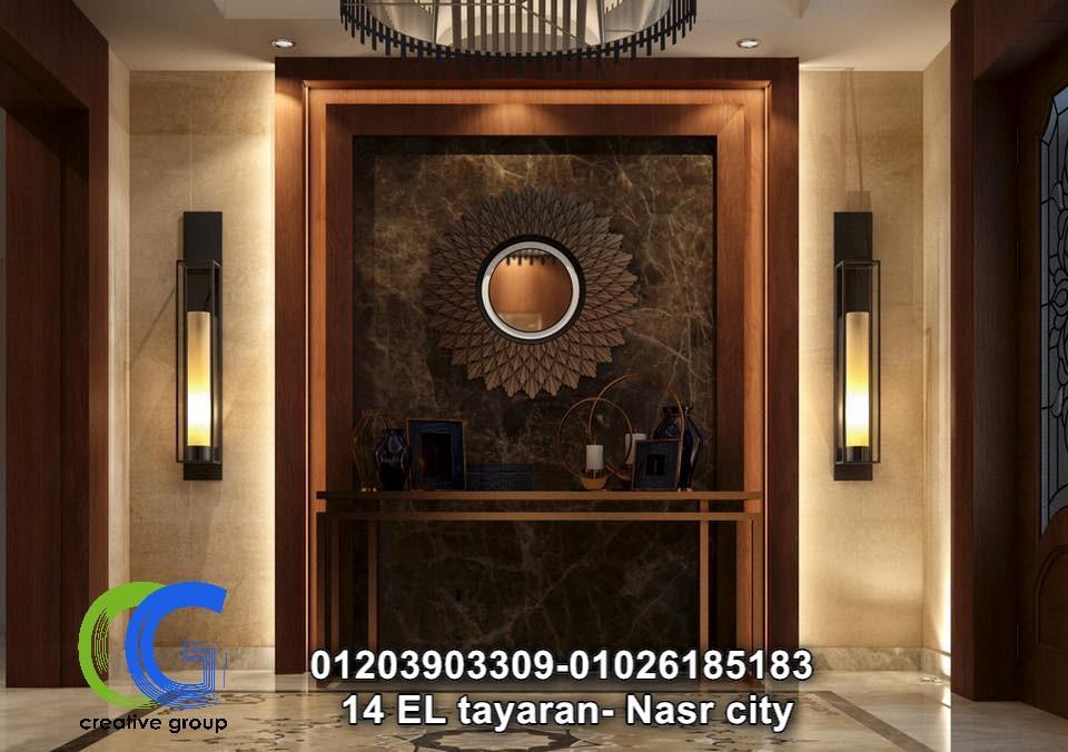 شركة تشطيبات التجمع - كرياتف للديكورات والتشطيبات – 012039033 967281696