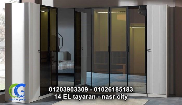 افضل شركة دريسنج روم في مصر - كرياتف جروب – 01203903309 334921719