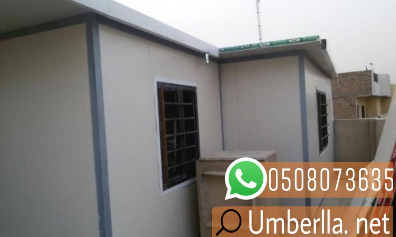 0508073635 ,سندويتش 302993575.jpg