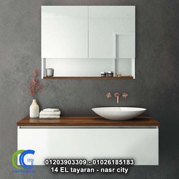 وحدات الحمام – افضل سعر ( للاتتصال 01026185183  ) 760413144