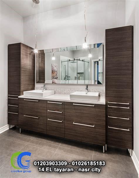 وحدات الحمام – افضل سعر ( للاتتصال 01026185183  ) 844234680
