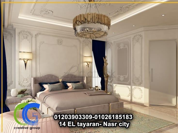 شركة تصميم ديكورات- كرياتف جروب ( للاتصال 01203903309 )  317950202
