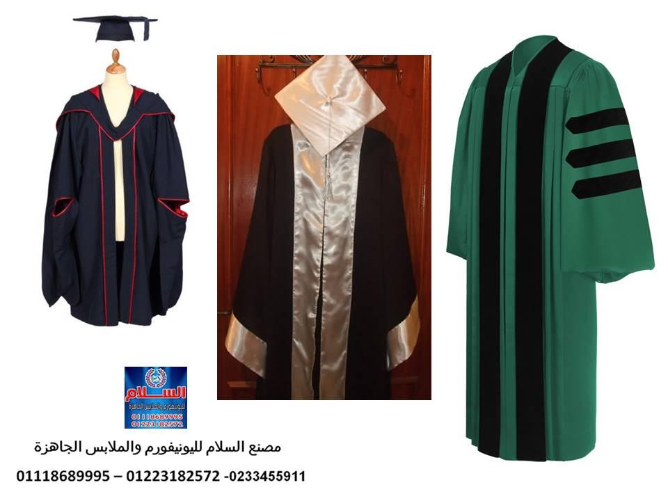 صور قبعات التخرج (شركة السلام لليونيفورم 01223182572  ) 138184918