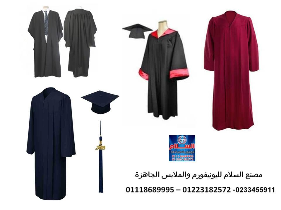 صور قبعات التخرج (شركة السلام لليونيفورم 01223182572  ) 169209183