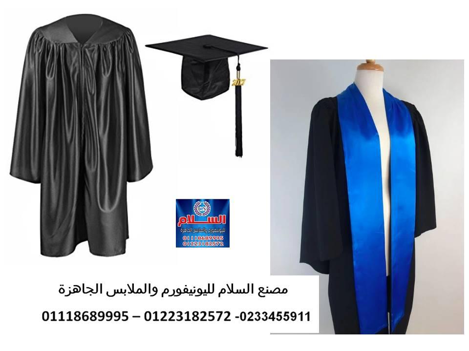 gown graduation 01118689995  570811824