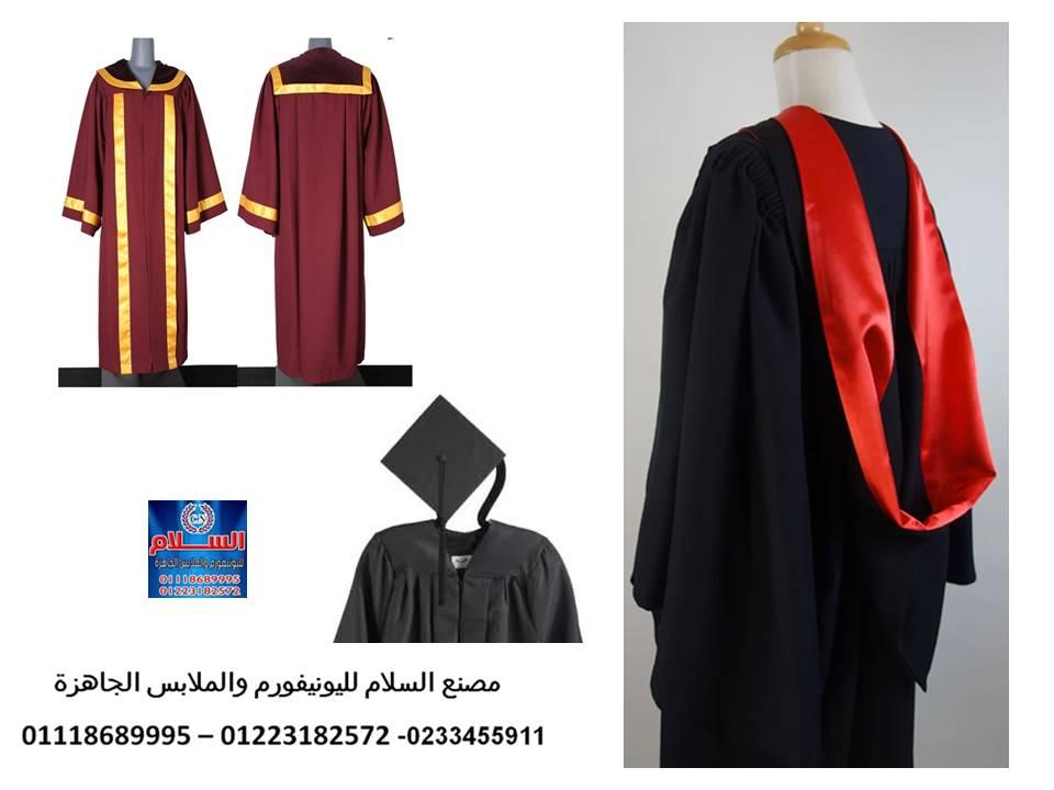 صور قبعات التخرج (شركة السلام لليونيفورم 01223182572  ) 573735914