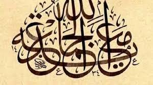 مسابقة دعوة لمكارم الأخلاق في القرآن1442هـ 111975528