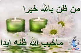مسابقة دعوة لمكارم الأخلاق في القرآن1442هـ - صفحة 2 871389892