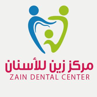 مركز للأسنان